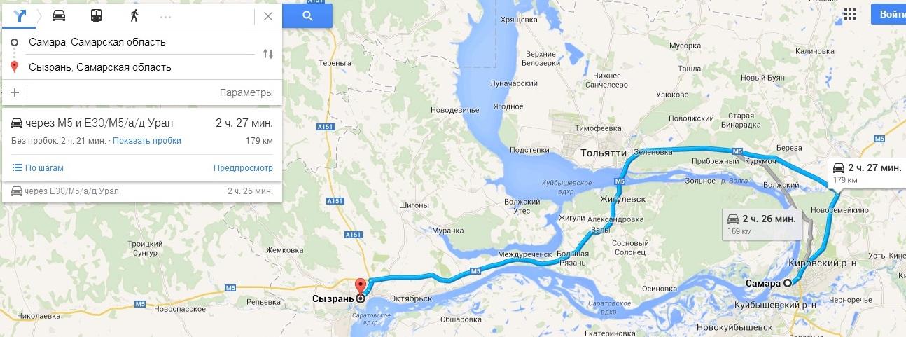 и направились к Сызрани.