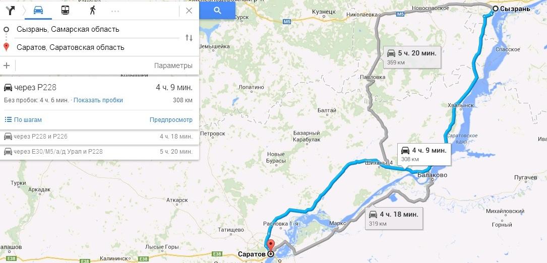 такая дорога в Самарской